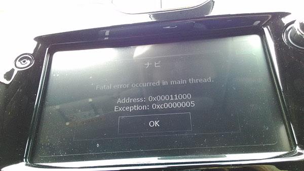 fatalerror.jpg